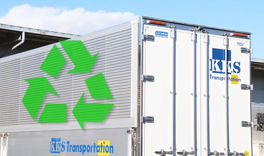 家電リサイクル法に基づく二次物流